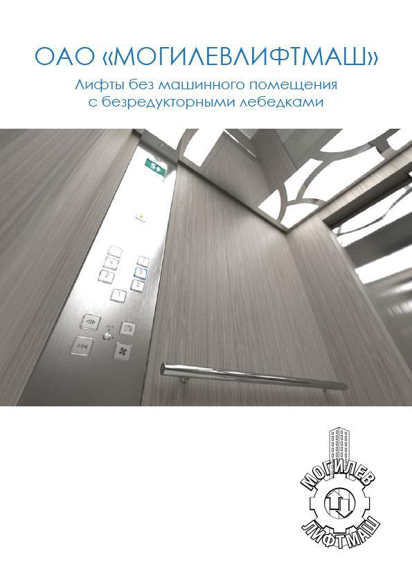 mogilev - Завантаження