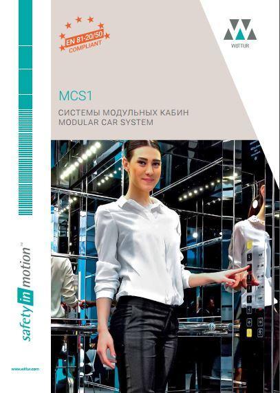 wittur katalog 6 - Завантаження